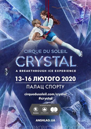 CIRQUE DU SOLEIL. CRYSTAL