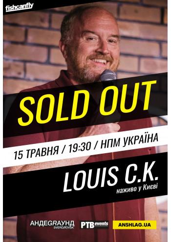 LOUIS C.K. НАЖИВО У КИЄВІ