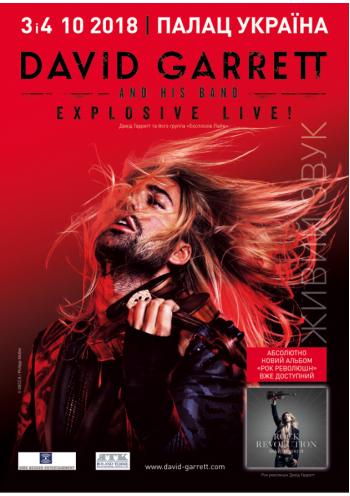 David Garrett and His Band EXPLOSIVE LIVE!
