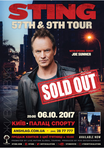 STING. 57th & 9th Tour. With special guest